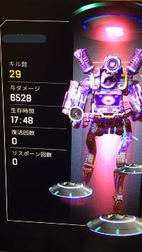 【ps4】🎉爪痕ダブハン2500円🎉ランク.その他格安代行🎉 APEX Legends