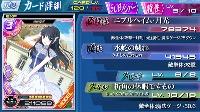 rank88 ☆6以上多数|魔法科高校の劣等生 LOST ZERO