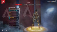 エアシップアサシン オメガポイント PC|APEX Legends