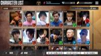 コブラ星4(星5に覚醒でしてあります)|HiGH&LOW THE GAME(ハイローゲームアプリ)