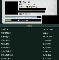 戦力1億!サーバー300〜350 t11解放済み|アーミーメンストライク