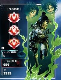 【ps4】🎉実績138件🎉ブロンズ〜マスターまで代行!【バッチ全て3000円】 APEX Legends
