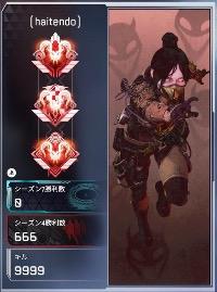 レフ様専用 APEX Legends