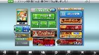 iOS チップ40万|セガNET麻雀 MJ(MJモバイル)