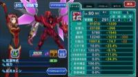 snow スーパーロボット大戦X-Ω(クロスオメガ)