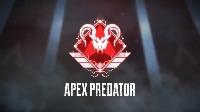 【別サイト実績多数】全シーズンプレデターによるブースト|APEX Legends