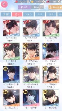 SSR7枚 恋プロ引退データ|恋とプロデューサー EVOLxLOVE(恋プロ)