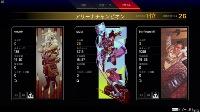 pc apex マスダイヤプラ|APEX Legends