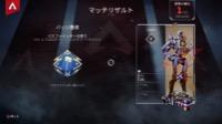 PSN4文字id|APEX Legends
