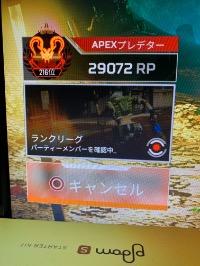 S5プレデター垢 APEX Legends