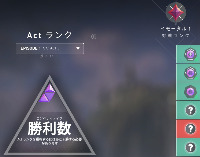 act3 イモータル1アカウント|VALORANT
