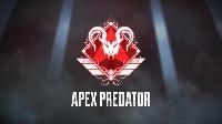 【セール中!!】全シーズンプレデターによるランク代行・バッジ代行|APEX Legends