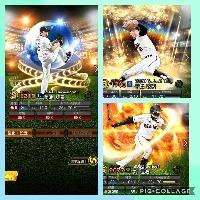 最終値下げ☆ws菊地雄星 丸 高橋礼 超5など 初期アカ |プロスピA(プロ野球スピリッツA)