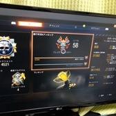 bo4 ダークマター|Call of Duty4(CoD:BO4)