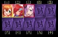 W連携セット3枚 戦国武将姫MURAMASA
