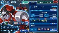 SSRユニット Ωクリスタル大量所持! スーパーロボット大戦X-Ω(クロスオメガ)
