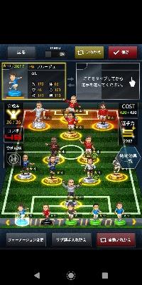 FCきなゲロ|ポケットサッカークラブ
