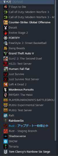Steamアカウント ゲーム15種以上|Steam