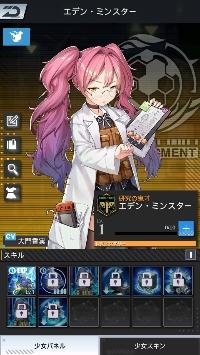 SSR2体所持アカウント ラストエスケイプ 復讐の女神