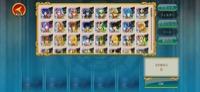 レベル113以上 プレラン14 聖闘士星矢ゾディアックブレイブ