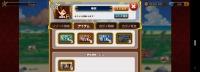 ★大特価★【チップ9150万】【チケット大量26枚】【カネー500万以上】 東京カジノプロジェクト