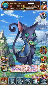 レベル800↑ クリスタル1100↑ 魔法使いと黒猫のウィズ(黒ウィズ)