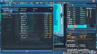 引退アカウント(舞空ユニット有り)|PSO2