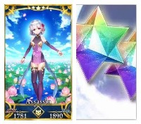 カーマ+聖晶石1200個 FGO