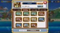 生産約400万!チップ1億3400万!神チケ多数 東京カジノプロジェクト