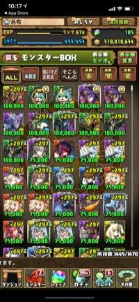 超破格‼️セイナ&ミカゲ所持‼️魔法石100個‼️|パズドラ(パズル&ドラゴンズ)