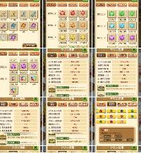 引退【超古参 総キャラ数303】コラボキャラ、ランキング上位キャラ多数|白猫プロジェクト