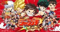 【Speed】ガチャ代行!10連ガチャ10回分|ジャンプチ ヒーローズ