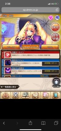 神姫 100幻獣麒麟持ち 神姫プロジェクト A(神プロ)