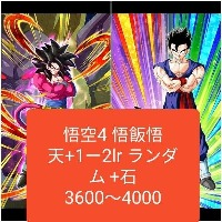 Ios対応!! 悟空4+ご飯悟天+LR1-3体ランダ 石3600~4000個|ドッカンバトル