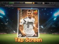 ワサコレ リセマラ アカウント iOS|ワールドサッカーコレクションS