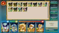 リセマラ垢  最強ルシファーとポセイドンACE 聖闘士星矢ゾディアックブレイブ