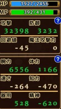 最強 エレメンタルナイツオンライン(エレナイ)