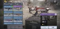 課金アカウント Call of Duty HEROES(CoD)