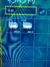 PS4 PVE 金属建材 ARK Survival Evolved(アーク サバイバル エボルブド)
