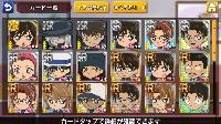名探偵コナンパズル 盤上の連鎖 SSR スコッチ ジン 佐藤美和子|名探偵コナンパズル(クロスチェイン)