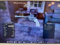 ps4版 クアッド射速リロ速ウェスタンリボルバー|Fallout76(フォールアウト76)