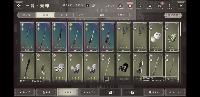リセマラ 星4キャラx3 2B 9S フレンリーゼ 星4武器x6|ニーアリィンカーネーション(リィンカネ)