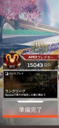 チート ps4 apex 【悲報】Apex Legendsさん、余りにもチートだらけで既に環境崩壊【詰めが甘いぞEA】