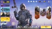 COD 微課金垢 最終値下げ!! Call of Duty HEROES(CoD)