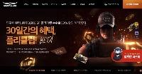 【複数購入可】韓国サドンアタック初期アカウント|サドンアタック(SA)