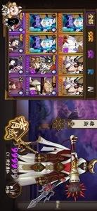 SSR6体SR19体 iOS|陰陽師