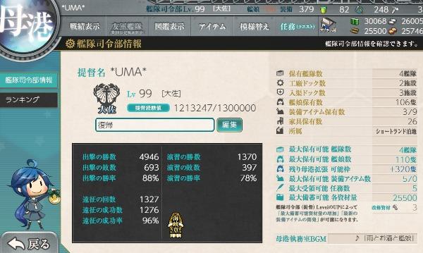 5b1375b0 3c98 4cf5 bd5f 23065e3df7be