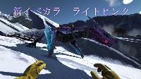 マナガルム PC公式PVE 新イベントカラー 送料無料|ARK Survival Evolved(アーク サバイバル エボルブド)