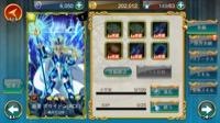 SSポセイドンACEと各種強キャラ 聖闘士星矢ゾディアックブレイブ