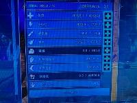 boss用レックス販売|ARK Survival Evolved(アーク サバイバル エボルブド)